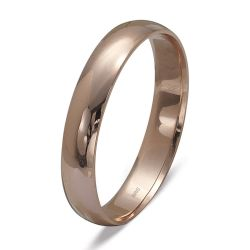 Ring aus 585 Rotgold
